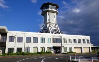 @zzAirport_Control_Tower