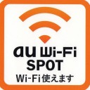 @zzau wi-fi